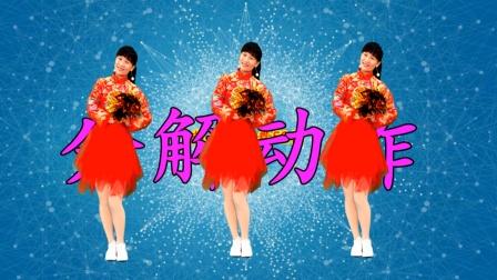 正月里是新年,燕子广场舞祝福大家《新年好》酷知