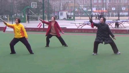 陈式单剑习练