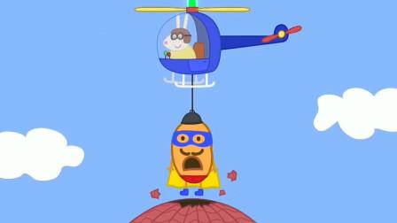 小猪佩奇最新第八季 超级土豆先生被营救 简笔画