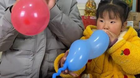 搞笑萌娃:比赛吹螺旋气球,好漂亮