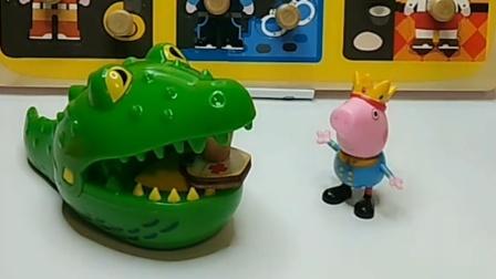 鳄鱼拿了医药箱,勇敢的乔治帮忙拿回了箱子