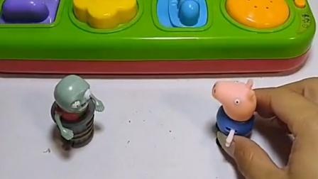 小鬼的玩具坏了,乔治帮忙修复了玩具