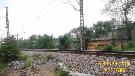 火车视频//533拍车运转第267期--太局拍车~石太客专&大西高铁&北同蒲