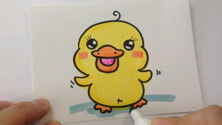 卡通画教程.小黄鸭