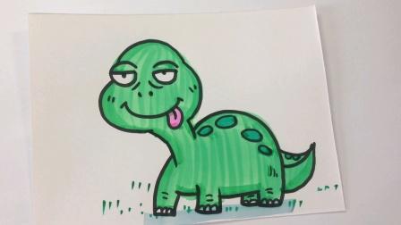 卡通画教程.可爱的恐龙