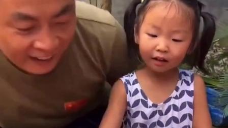 留恋的童年:爸爸想哭了