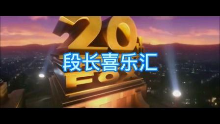 段长喜乐汇(1)#石家庄##燕郊#视频3分钟,剪辑1小时,原创视频,转发请注明