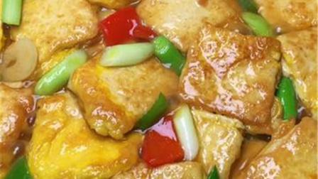 豆腐如此做,全家都喜爱,小孩吃了两大碗