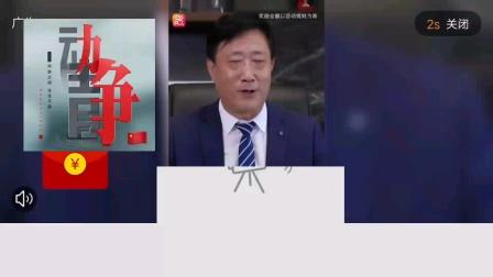 重庆开州区融媒体中心《开州新闻》片头+片尾 2021年2月12日 点播版