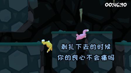 超级兔子人:刺扎下去的时候,火爆猴你的良心不会痛吗?