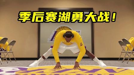 【布鲁】NBA2K21生涯模式:詹姆斯字母哥vs库里汤普森!