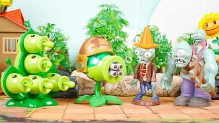 巨人僵尸脑子是豆腐做的,路障去打探消息,植物大战僵尸玩具故事