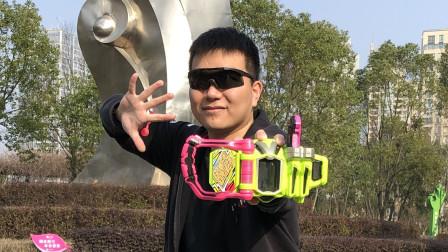 小医生5周年啦~!假面骑士EX-AID 真人变身