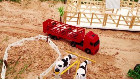 大卡车拉来大马和奶牛真好玩,儿童农场玩具