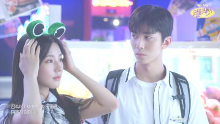 [MV] 徐恩光(BTOB)_网剧《Replay》OST5- 为什么, 只有你