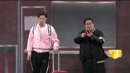 晚会:肖旭人太好一直帮助乘客,导致自己坐过站!