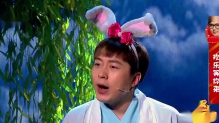 晚会:天蓬元帅前来追求嫦娥妹妹,玉兔赶紧阻止!