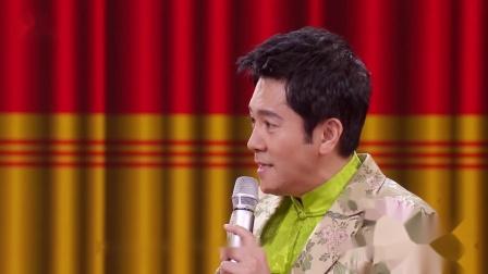 晚会:喜剧大咖郭阳爆笑演绎相声《我叫国庆》,花式取名笑点满满