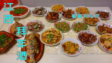 四川小伙在江西农村过年,拜年饭都是大菜,光看这场面就真壮观