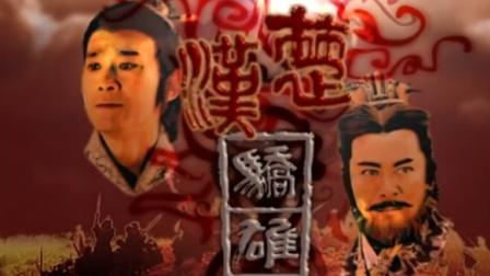 绝世雄才(罗狮虎翻唱)taison2000