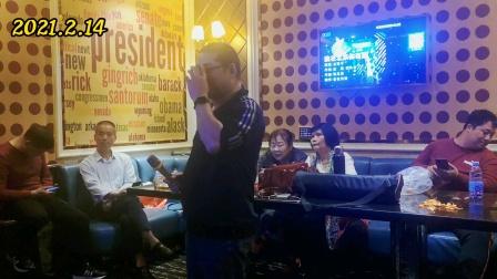 唱一首《我在北京,你在哪》 深圳蓝钻音乐会所2021.2.14