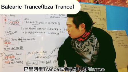 蟲虸曳步舞鬼步舞「Trance舞曲分支(二)」教学教程