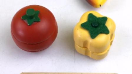 今天一起来切番茄和菜椒