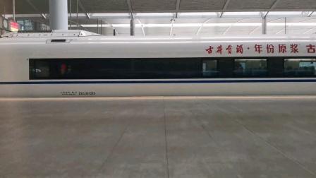 D3347太原南到郑州出太原南站