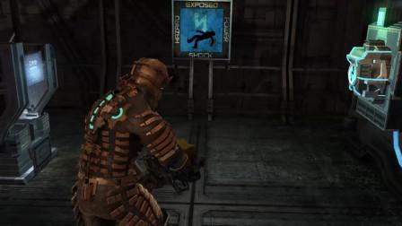 沙漠游戏《死亡空间1》第7(3)实况恐怖解说