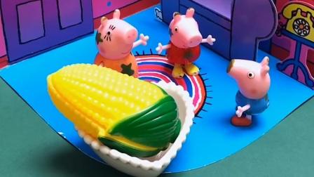 乔治给妈妈吃玉米,佩奇也要吃,乔治教育姐姐只知道躺着
