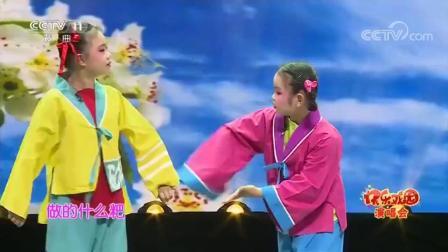 黄梅戏《打猪草》精彩选段,不愧是经典剧目,令人百听不厌!