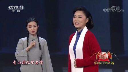 黄梅戏《江姐》经典选段,吴琼演绎江姐,一字一句包含情感!