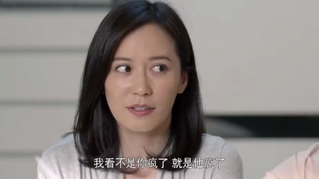 """大丈夫:""""王老师""""上线,就是不一般,把未来妹夫唬得不轻"""