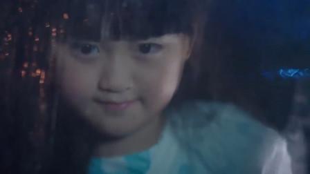 徐卉婕造成了车祸,不但见死不救,还狠心把依蓓丢下了