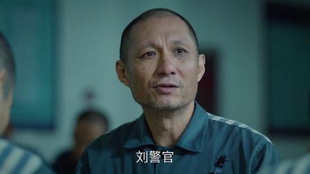 米振东才是真正的狠角色!