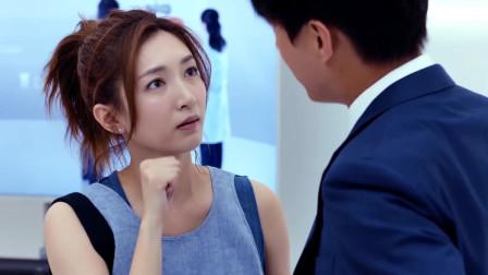 恋爱先生:酒店经理发现男友不对劲,让专家帮忙调查,这下好看了