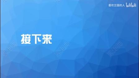 【架空电视】太东卫视接下来(2019-至今)