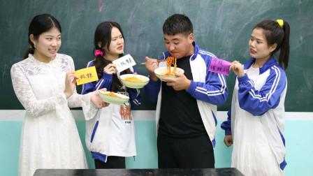 """吃""""升级火鸡面""""竞选班长,没想学渣一口气吃一盘10级辣的!厉害"""