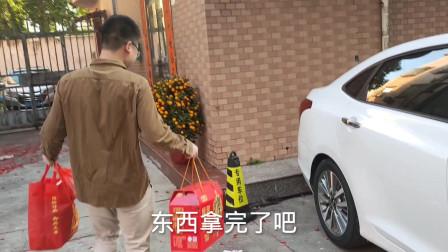 西安老公春节陪广东媳妇回娘家,满心激动,没想到最后却这么丢人