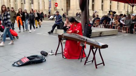 在法国街头用古筝演奏《上海滩》,怎么想的?首先气势不能输啊!