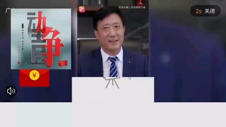 重庆大足区融媒体中心《大足新闻》片头+片尾 2021年2月10日 点播版