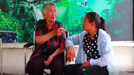 66岁和73岁是人生的一关,过去这关能活百岁?大娘说完你信吗?