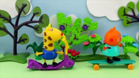 小猪佩奇故事:玩具农场