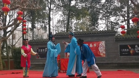 《访友》,朱琪,胡学武,郫县振兴川剧团2021.02.17望从祠春节演出