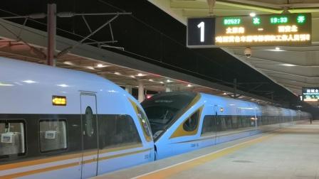 『中国铁路POV·双侧同时展望』大西高铁D2527次太原南~运城北区间POV摄录(2021)