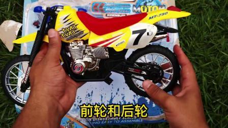 拆箱组装高仿真摩托车玩具,儿童玩具