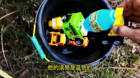 户外寻找工程车和小汽车玩具,装载车自卸车和油罐车玩具