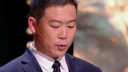 三星堆博物馆入选国宝——青铜纵目面具 国家宝藏第三季 20210217