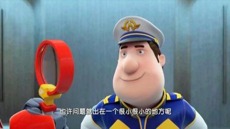 大飞船有小问题,小小的虫子进入飞船,难怪金宝找不到