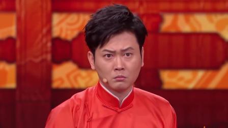 晚会:小九说孟鹤堂长得太丑,没有姑娘喜欢他!